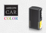 Car Air Fresheners - Areon New Car Color